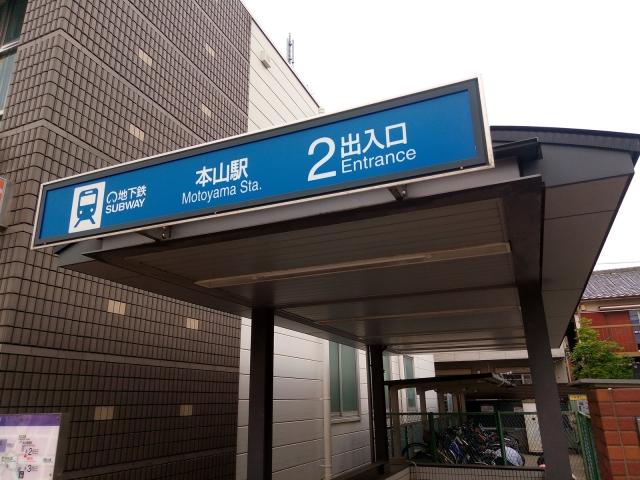 dental clinic choice6.jpg