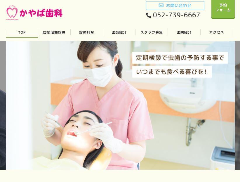 kabaya dental image.JPG