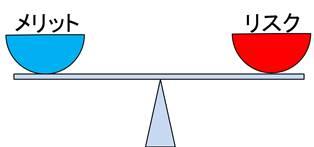 抜歯のメリットとリスク.jpg