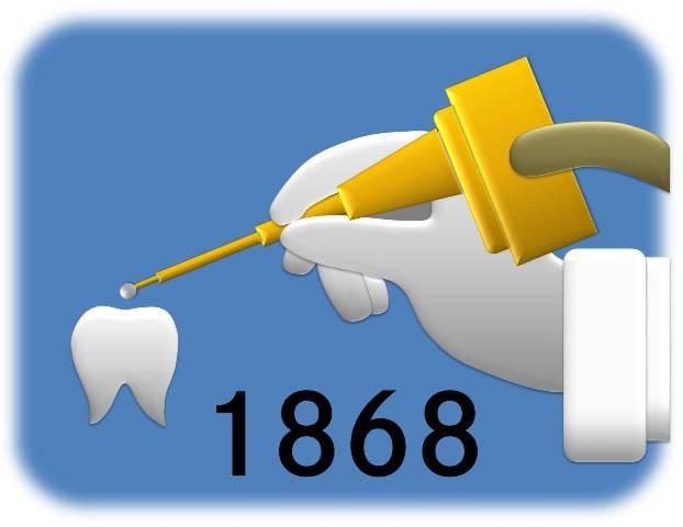 最初の歯医者さんのドリル.jpg